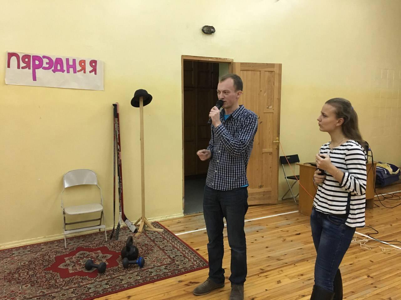 Салезіянская моладзь з Мінску адсвяткавала «Андрэйкі»